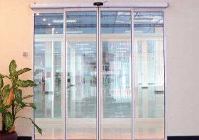 Cung cấp cửa tự động, phụ kiện cửa tự động chất lượng cao